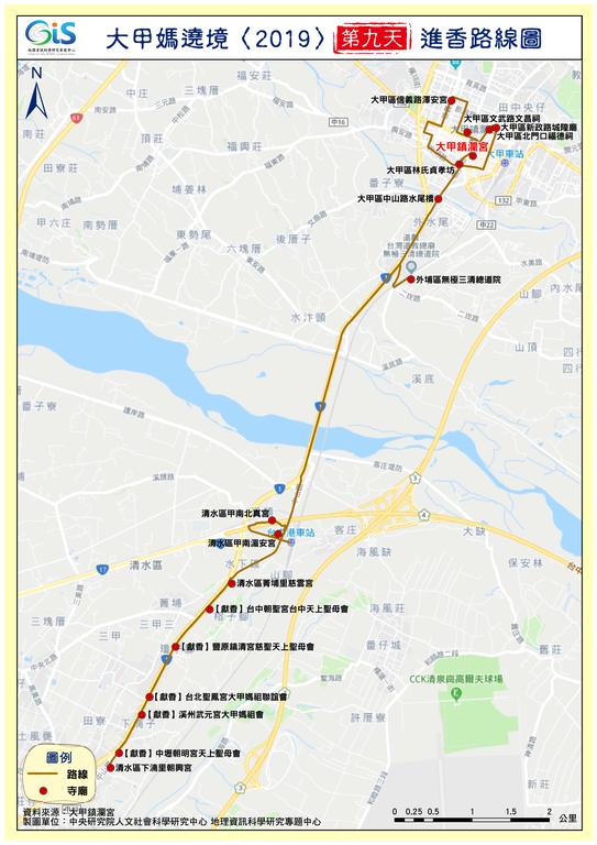 【大甲鎮瀾宮】〈2019〉遶境路線圖_day9
